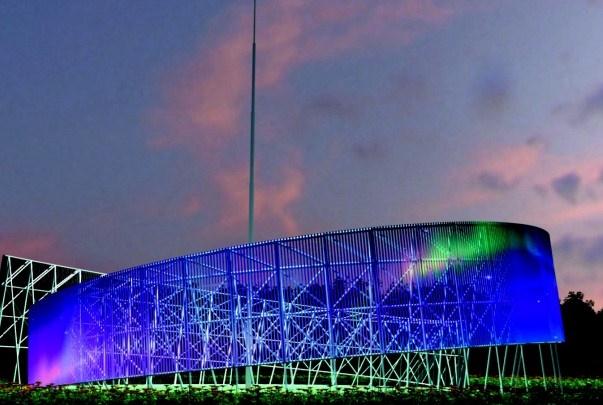 «Празднично оформим город»: к саммитам ШОС и БРИКС Челябинск получит архитектурную подсветку