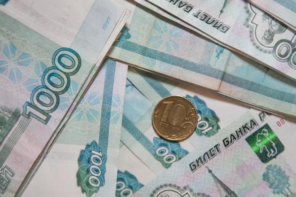 Злоумышленники стали названивать мигранту, вымогая 20 тысяч рублей