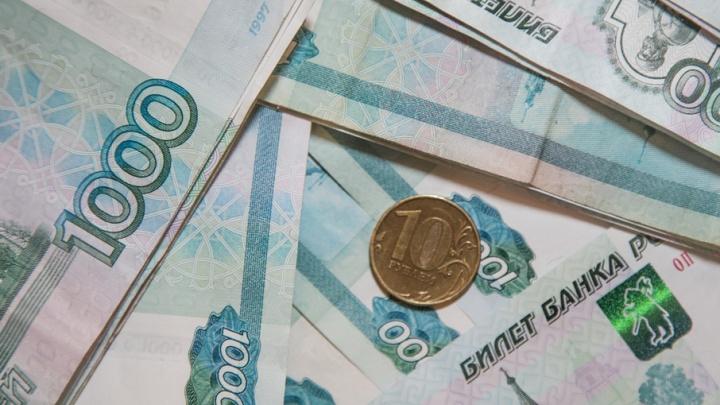 В Уфе полицейские заплатят полтора миллиона рублей за вымогательство взятки