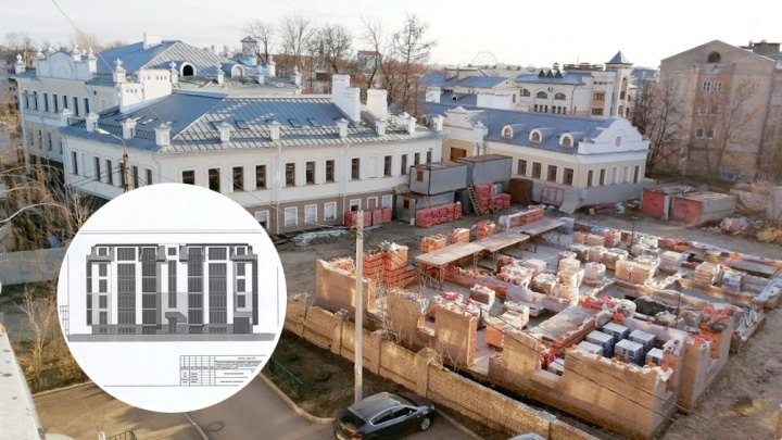 В центре Ярославля запретили строить шестиэтажный жилой дом, который уже частично построили