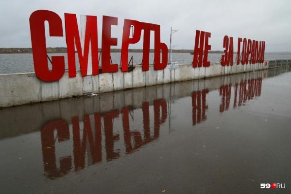 Работа Алексея Илькаева просуществовала лишь несколько часов<br><br>&nbsp;<br><br>