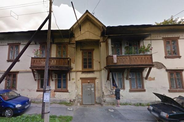 Дом на Титова признали аварийным и снесут