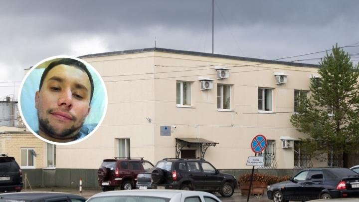 «Мама, тяжело дышать»: в Перми начался суд над химкомпанией, где от отравления умер рабочий