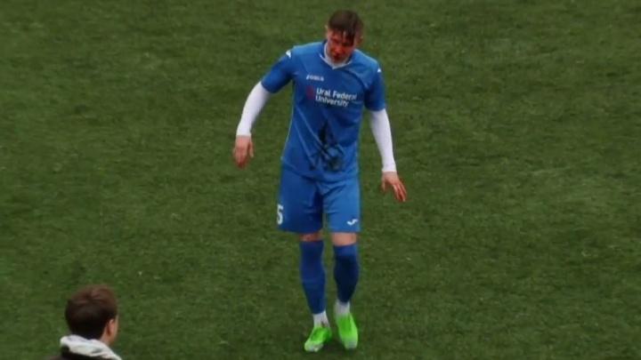 Футболиста сборной УрФУ избили до крови во время матча с чеченской командой