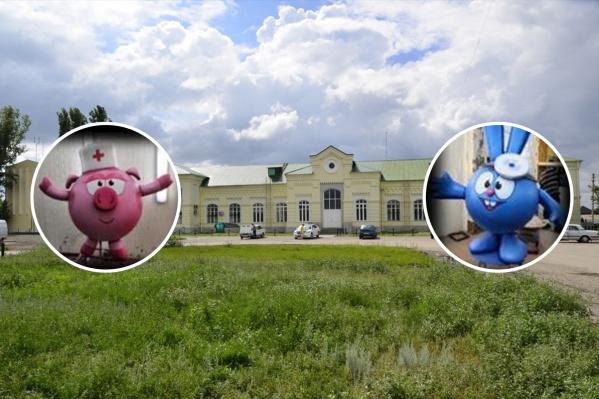 За фигурки Нюши и Кроша готовы заплатить 325 тысяч рублей