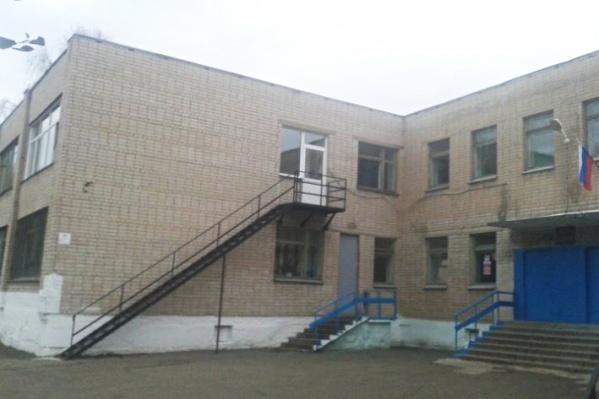 Миасская школа-интернат после скандала с деньгами привлекла внимание надзорного ведомства