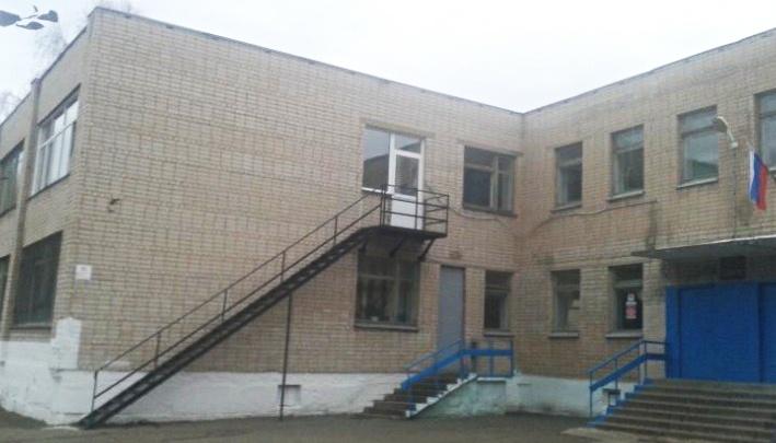 Прокуратура проверит южноуральскую школу из-за требования к учителям вернуть отпускные на 600 тысяч