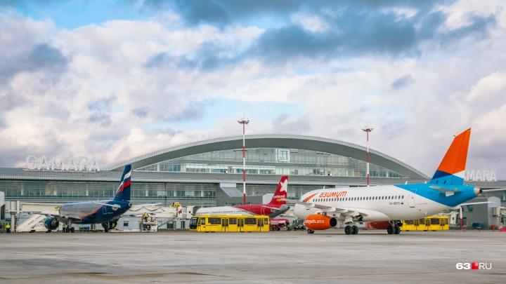 Из Самары в Париж будут пускать по четыре прямых авиарейса в месяц
