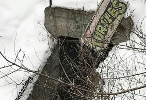 В Екатеринбурге восстановят знаменитый указатель логова черепашек-ниндзя
