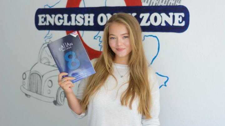 Исполнить свою мечту: метод из Англии поможет выучить английский быстро