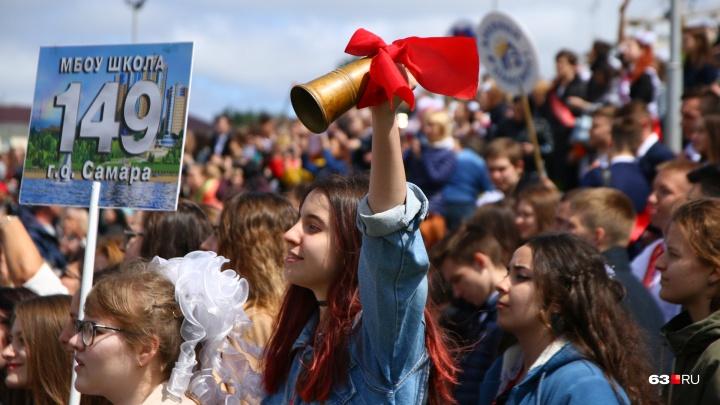 Белые банты и селфи: самарские школьники отметили последний звонок