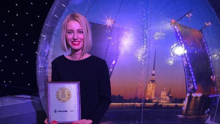 УРАЛСИБ занял второе место на премии Cbonds Awards за лучшую аналитику по рынку облигаций