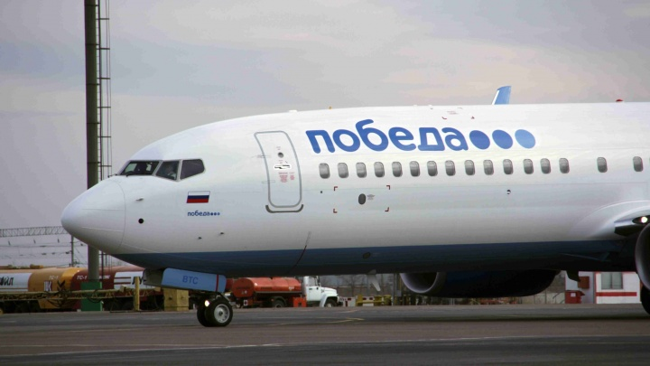 Покруживший над центром Волгограда самолет из-за сильного ветра ушел на посадку в Астрахань