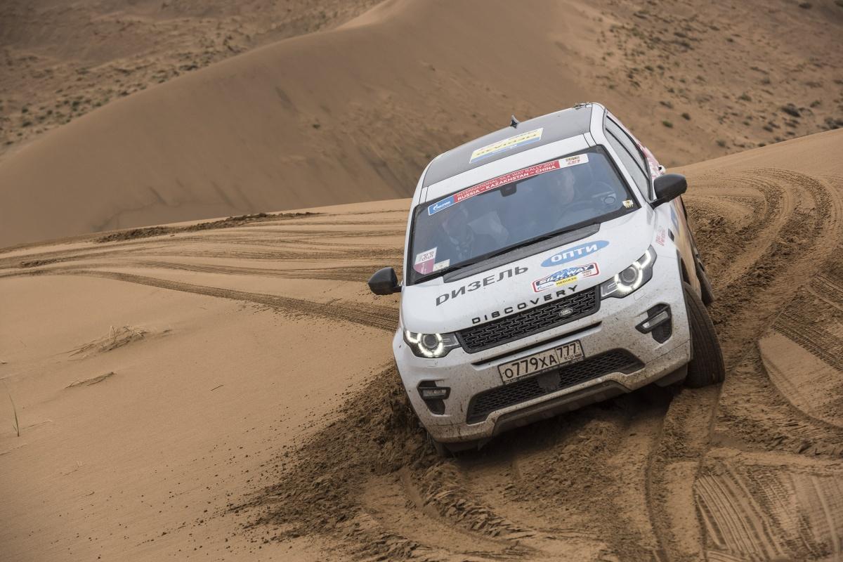 Новосибирцы смогут уехать с заправочной станции на Land Rover