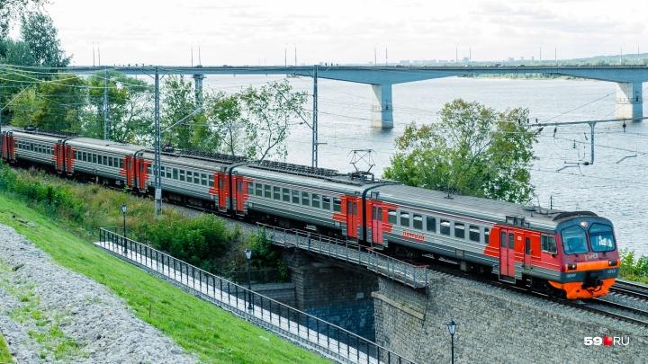 На ночной электричке: в День города в Перми пустят дополнительный рейс до Голованово