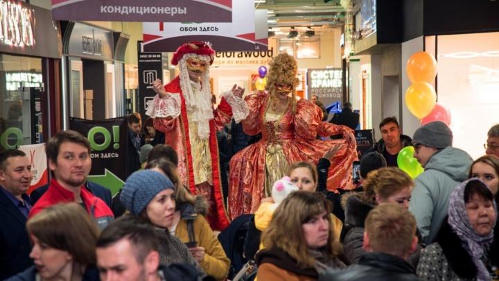 Торговый центр «Премьер дом» ждет тюменцев на своем ярком шоу и розыгрыше подарков