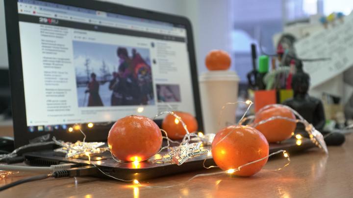 «Игра затягивает!»: 10 жителей Архангельской области выиграли призы в мандариновом конкурсе от 29.RU