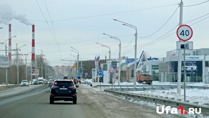 На «пьяной» дороге в Уфе снимут ограничение скорости