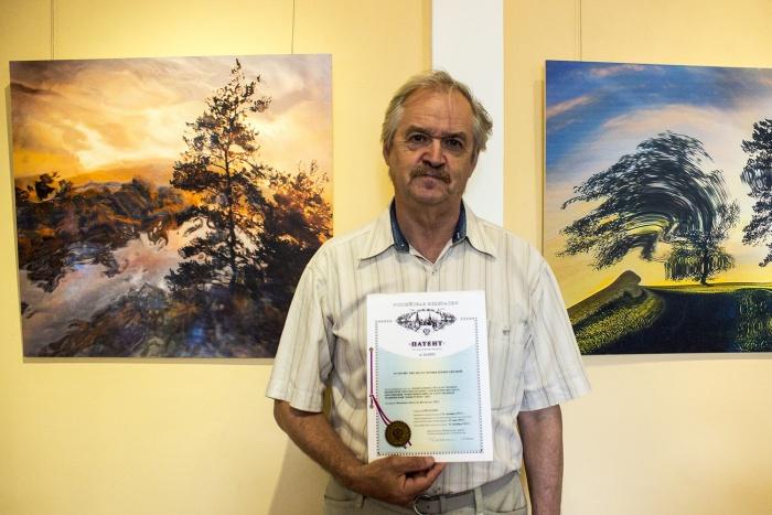 Вячеслав Невидимов получил патент в 2016 году