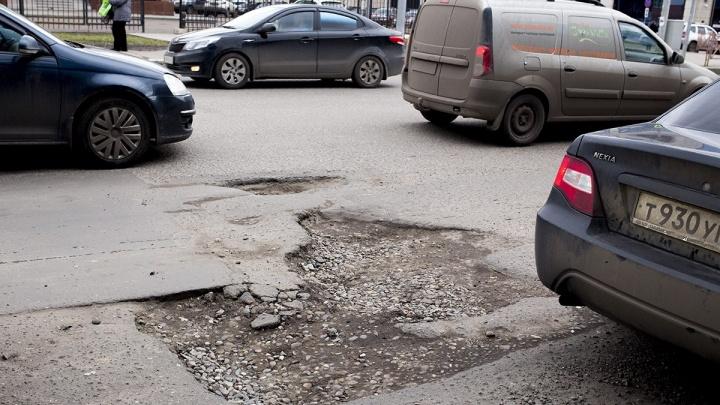 Так себе: ярославцы поставили оценку дорогам родного города