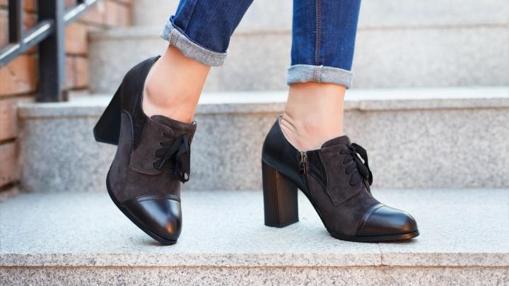 Обувная сеть МОНРО удивляет уфимцев скидкой 20% на всё к открытию магазина в ТКЦ Ultra