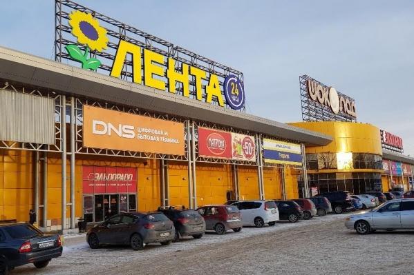 Инцидент произошел накануне 8 Марта в ТЦ «Шоколад»