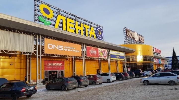 В Перми охранник ТЦ «Шоколад» сломал нос посетителю, пришедшему за подарком на 8 Марта