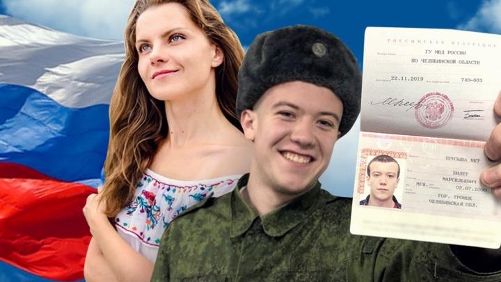 «От голоса Ельцина я вздрагивала»: истории пяти людей с очень редкими именами