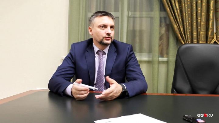 Глава департамента информационных технологий и связи Самарской области ушёл в отставку