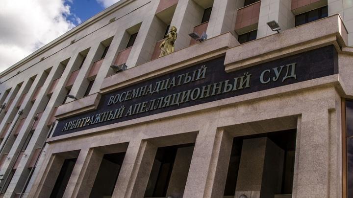 Главой Восемнадцатого арбитражного апелляционного суда назначен племянник депутата Госдумы