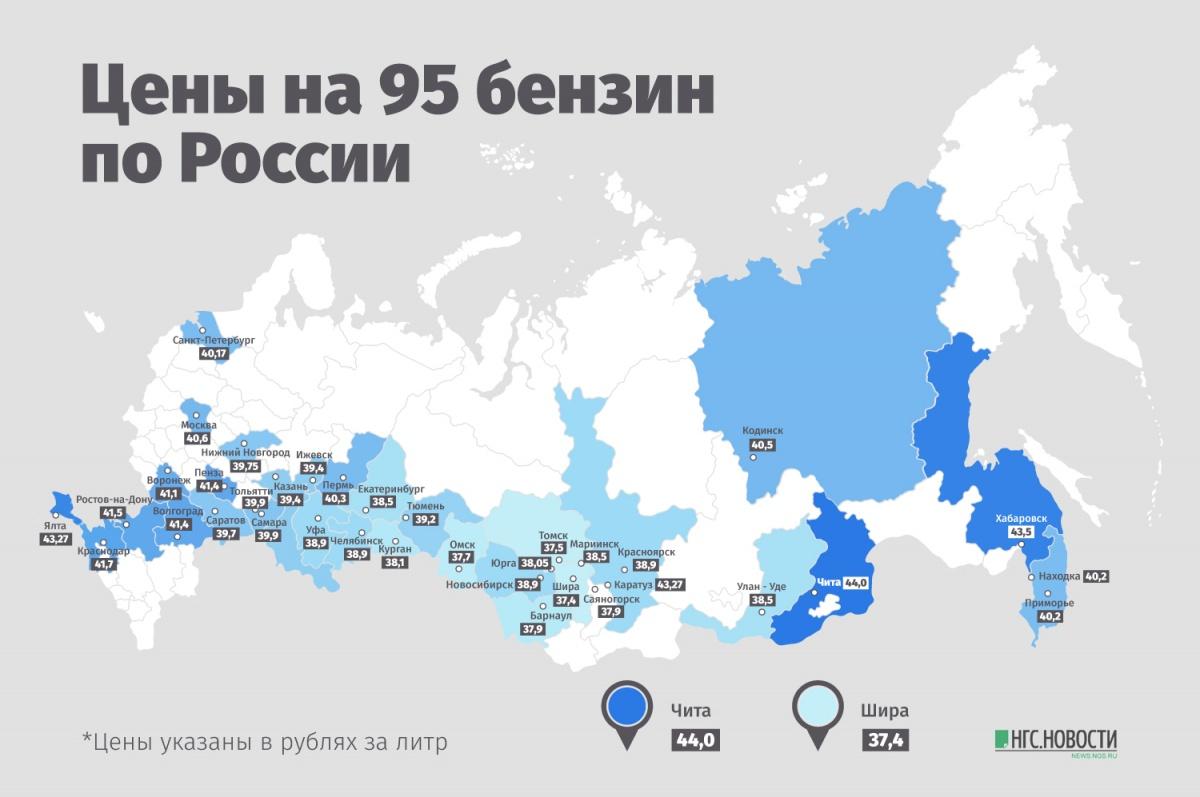 Бензин достаточно серьезно поднялся встоимости на заправках— Красноярск