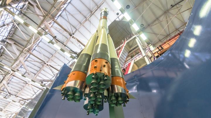 Комиссия «Роскосмоса» проведет проверку на РКЦ «Прогресс»