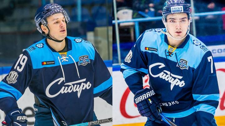 Двух хоккеистов «Сибири» вызвали в молодёжную сборную