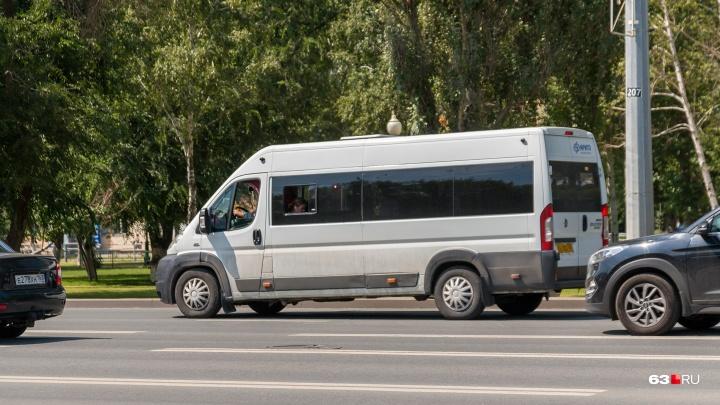 В Самаре из реестра муниципального транспорта исключили два маршрута
