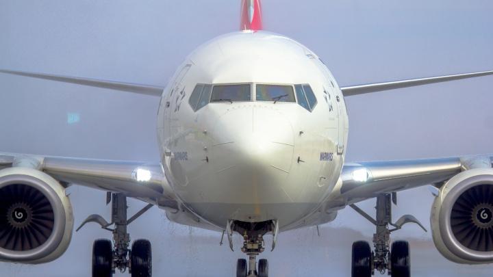В Самаре самолётам разрешили садиться в тумане