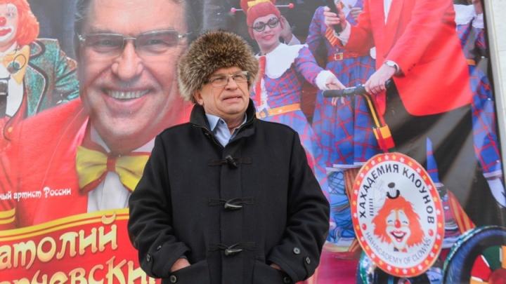 Родители детей из студии при цирке вступились за Марчевского и попросили не увольнять его