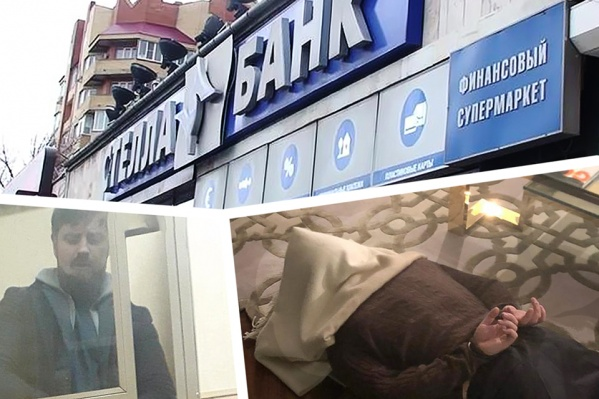 Александр Ерхов стал совладельцем «Стелла-банка» в 2016 году