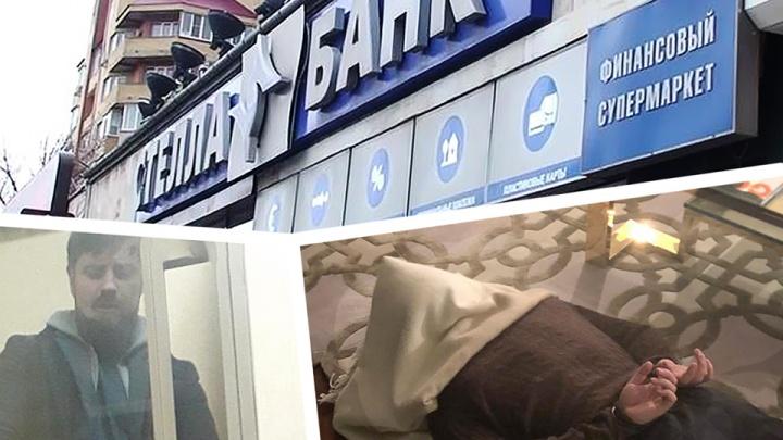В Москве задержали совладельца ростовского «Стелла-банка»: подробности истории