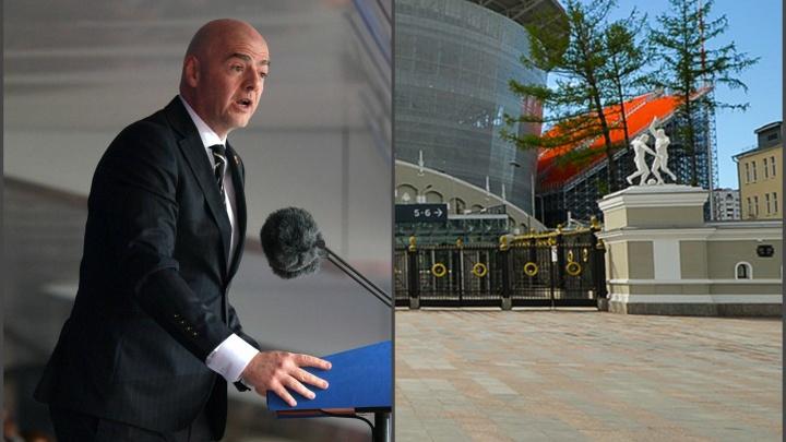 Лично оценит временные трибуны: президент FIFA приедет посмотреть матч ЧМ в Екатеринбурге
