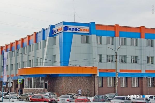 «КрасКом» объединяет сегодня все сети канализации, водоснабжения и часть тепловой инфраструктуры