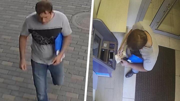 Из банкомата в центре Новосибирска украли 400 тысяч рублей