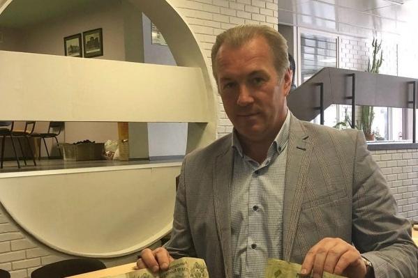 Дмитрий Дмитриев ушёл с поста главы Центрального района
