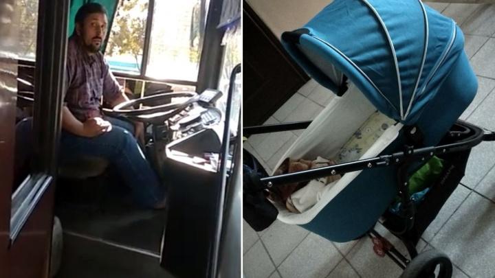 «Нажал нечаянно на кнопку»: водитель автобуса протащил в зажатых дверях коляску с младенцем