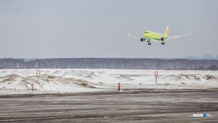 «Подобные ситуации отрабатываются на тренажёрах»: в S7 объяснили экстренную посадку самолёта в Новосибирске