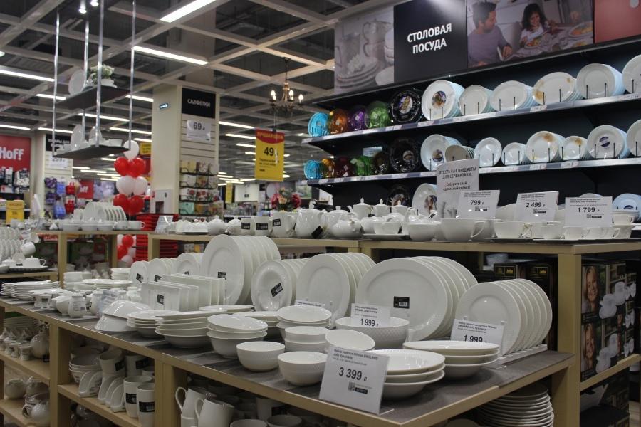 Продукция компании Hoff адресована массовому потребителю, однако в  ассортименте есть товары сегмента средний плюс и премиум. В кухонном отделе  представлены ... 87e635f9f3a