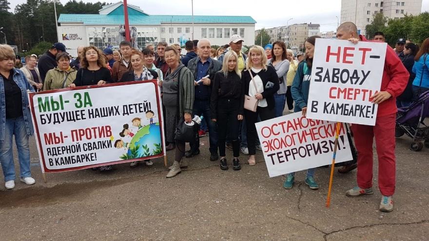 Нет вредным отходам: жители Башкирии вышли на митинг против строительства завода по их переработке