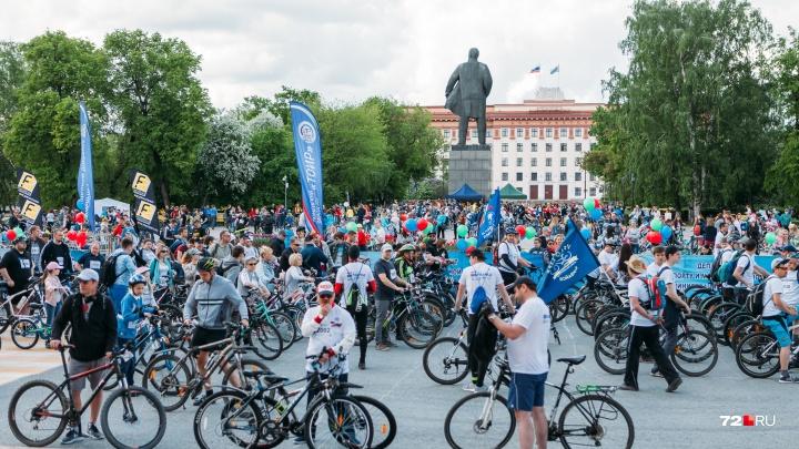 Центр Тюмени перекроют из-за велопарада в День России: карта перекрытия