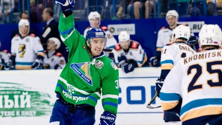 Нападающий «Салавата Юлаева» Илья Зубов пропустит конец сезона