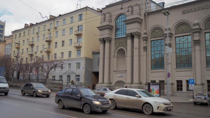 Прокуратура признала законной проверку дома, который хотят снести ради нового зала филармонии