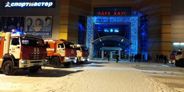Ночью из самарского и тольяттинского «Парк Хаусов» эвакуировали посетителей